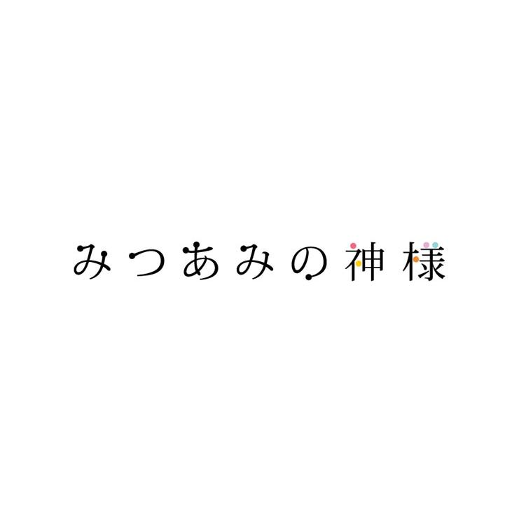 stage-mitsuami_3-logo2
