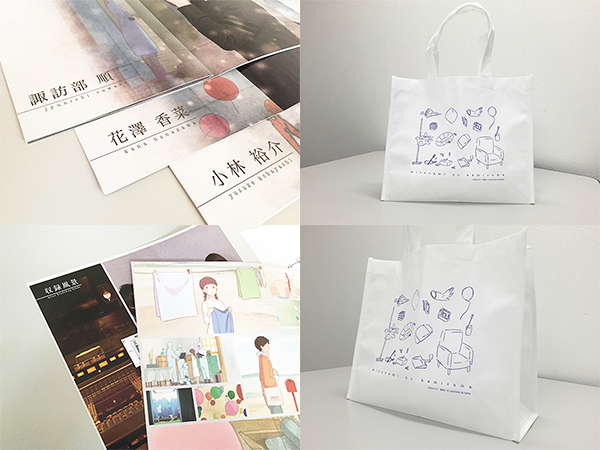 stage-mitsuami_4-goods