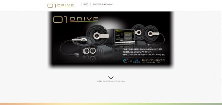 web-cl-01drive-2