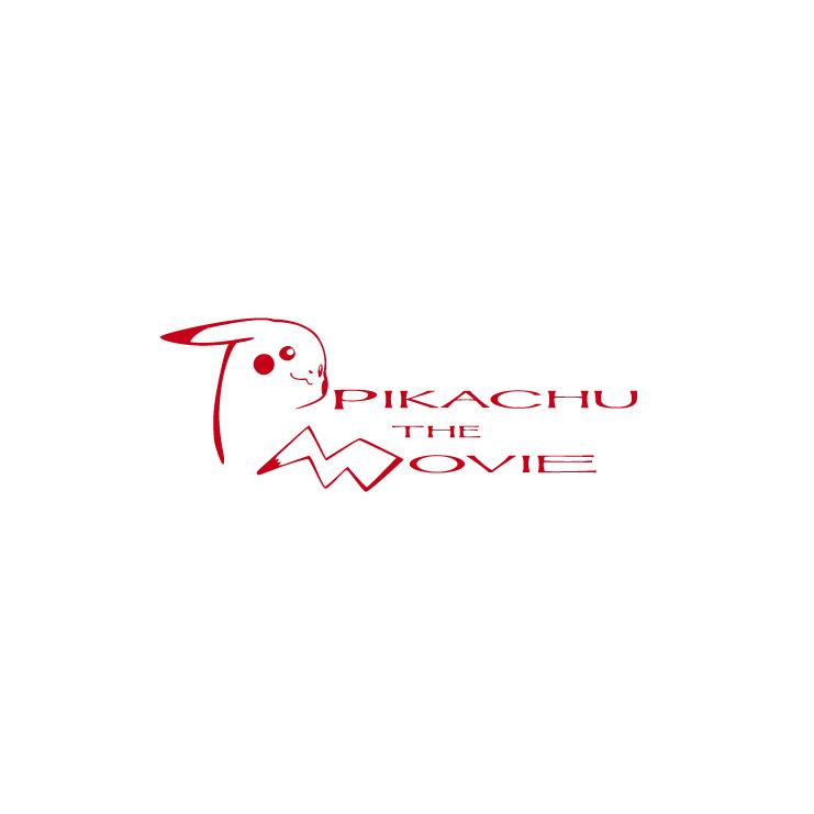 ピカチュウ・ザ・ムービー ロゴ