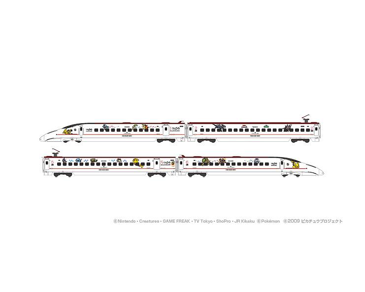 ポケモン九州新幹線