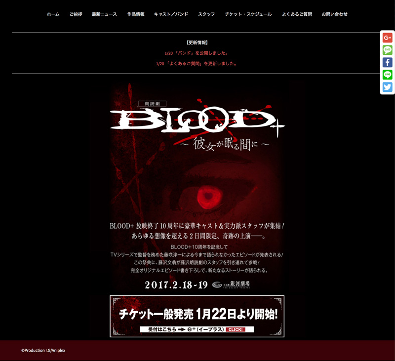 stage-blood-web