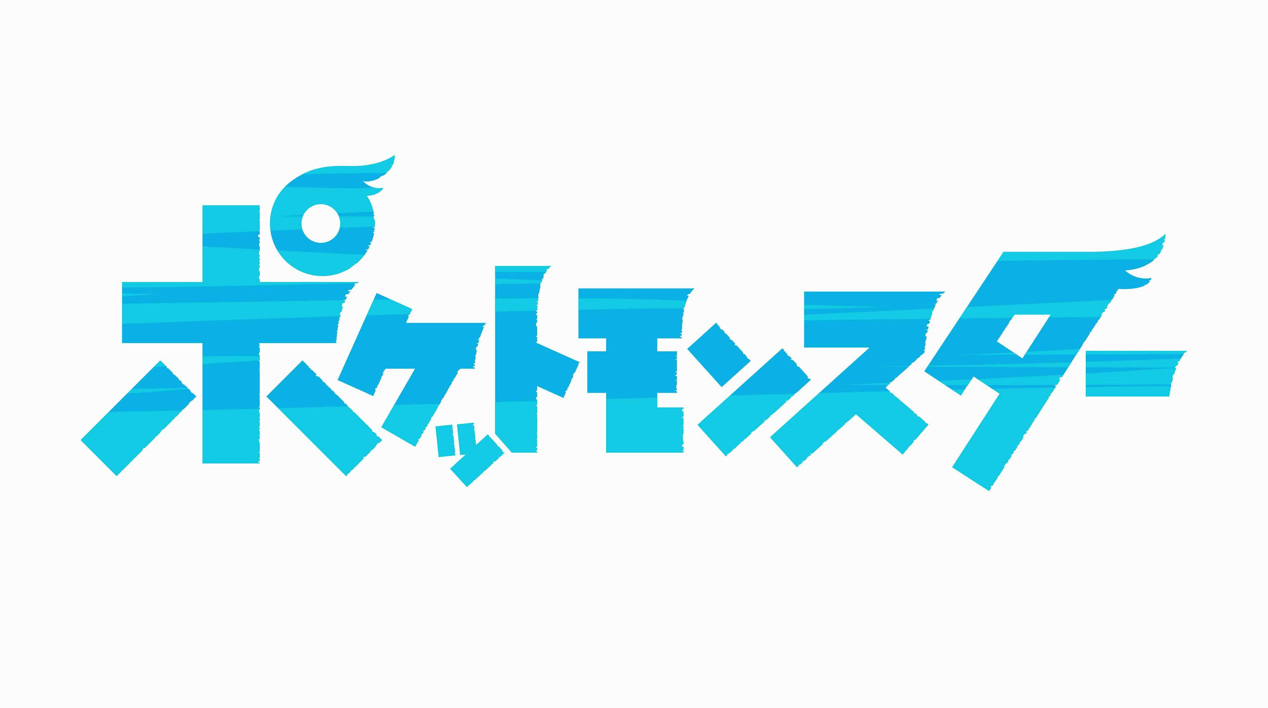 アニメポケットモンスターロゴ